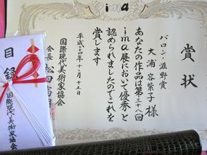 121208-3.jpg