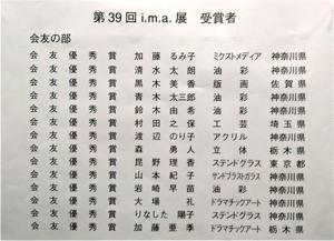 131216-3.jpg