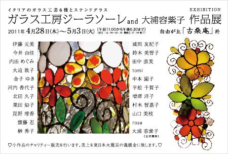 DM-2011apr.jpg