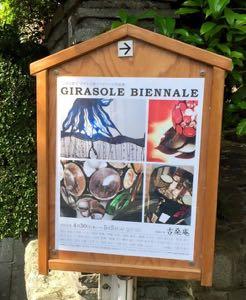 girasole biennale 2.jpg