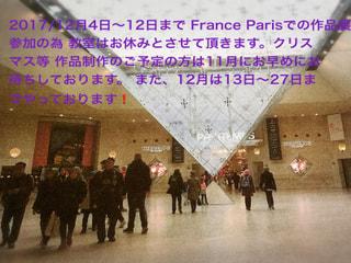 France Parisでの作品展に伴う臨時休業のお知らせ