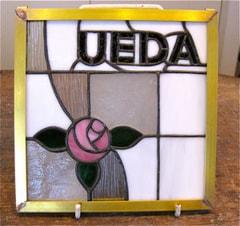 上田智美さんのステンドグラスの表札