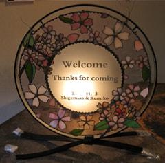 桜町久美子さんのステンドグラスのウェルカムボード